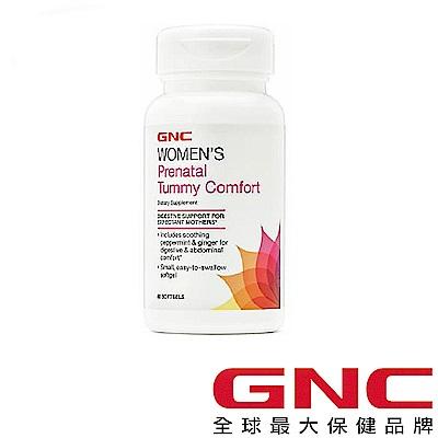 GNC健安喜 婦寶樂適謂膠囊 60顆(溫和草本+維生素B6)