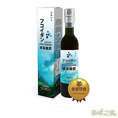 草本之家-日本原裝進口褐藻糖膠液500ml/瓶