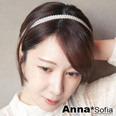 AnnaSofia 雙線層珠 彈性細髮帶新娘髮飾(珠白系)