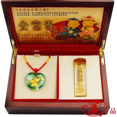 A+ 藏金品 最佳女寶寶-琉璃金品彌月禮(招財金箔印章禮盒組)