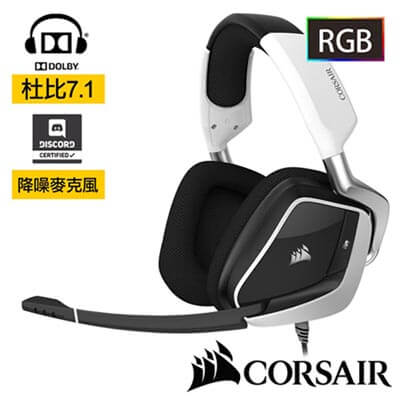 CORSAIR GAMING VOID PRO 7.1聲道RGB電競耳機麥克風-USB-白