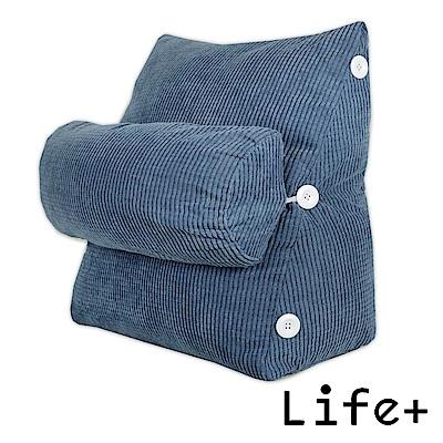 Life Plus 典雅風尚舒壓萬用靠枕/抱枕/腰靠枕 (藍灰素面)