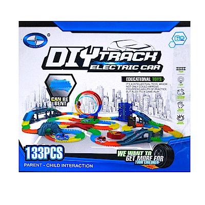《凡太奇》DIY TRACK電動夜光軌道車-風火輪款 555-2 快速到貨