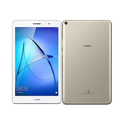 HUAWEI MediaPad T3 8吋通話平板電腦(2G/16G)