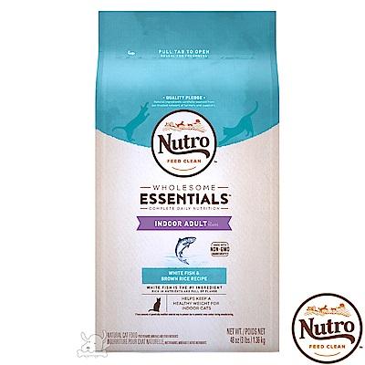 Nutro 美士 全護營養 室內成貓化毛配方(白身魚+糙米)15kg X 1包