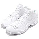 Asics 籃球鞋 Gelhoop V 10 wide 男鞋