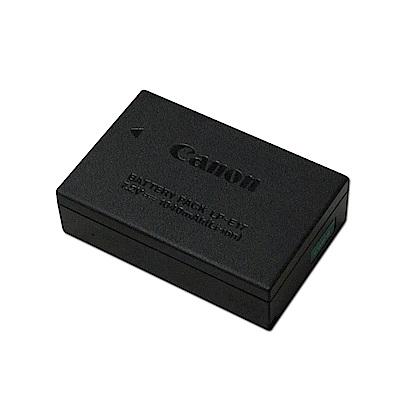 Canon LP-E17 / LPE17 專用相機電池(平輸-密封包裝)