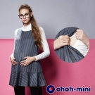 ohoh-mini 孕婦裝 小青春灰質亮面直條裙擺孕婦上衣-灰色