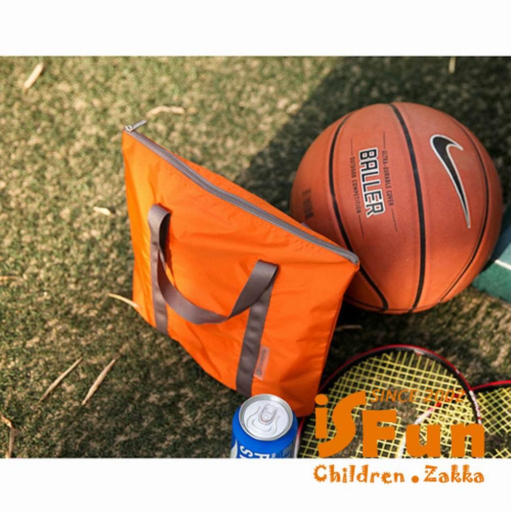 iSFun 旅行專用 輕巧防水尼龍手提袋 二色可選