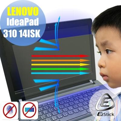 EZstick Lenovo IdeaPad 310 14ISK 專用 防藍光螢幕貼