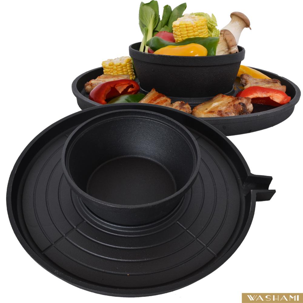 WASHAMl-鑄鐵韓式燒烤盤(烤盤+鍋+導油嘴)