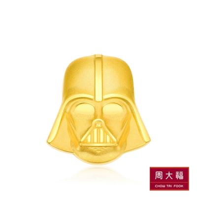周大福 星際大戰系列 黑武士Darth Vader黃金耳環(單只)