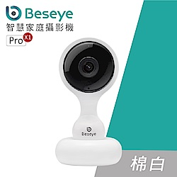 Beseye Pro 雲端智慧攝影機-棉白
