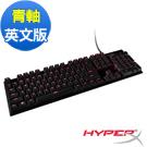 Kingston 金士頓 HyperX Alloy FPS 青軸 機械式鍵盤《英文版》