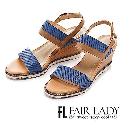 Fair Lady 香榭質感寬帶撞色楔型涼鞋 藍