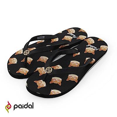 Paidal甜蜜寵物搞怪小貓條紋平底夾腳拖人字拖