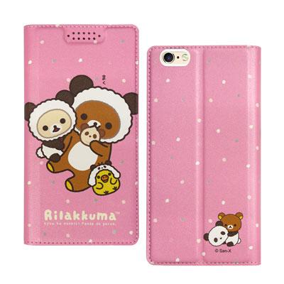 拉拉熊 iPhone 6s / 6 plus 5.5吋 金沙彩繪磁力皮套(熊貓粉)