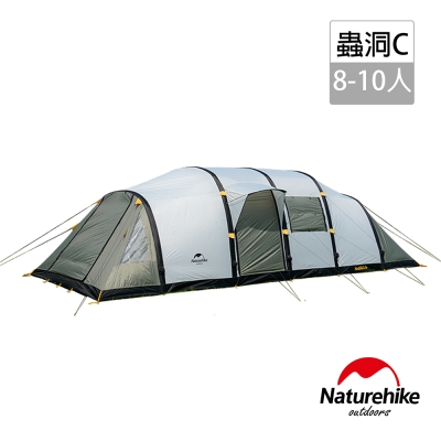 Naturehike蟲洞戶外防水210T團體帳篷附充氣筒 四室一廳8-10人 C款大型 灰