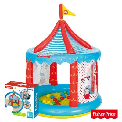 《凡太奇》Fisher-Price。馬戲團帳篷造型充氣球池(附25顆球) - 快速到貨