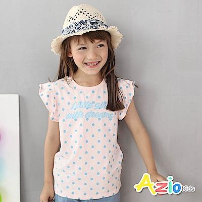 Azio Kids 童裝-上衣 草寫字母藍點點荷葉邊上衣(粉)
