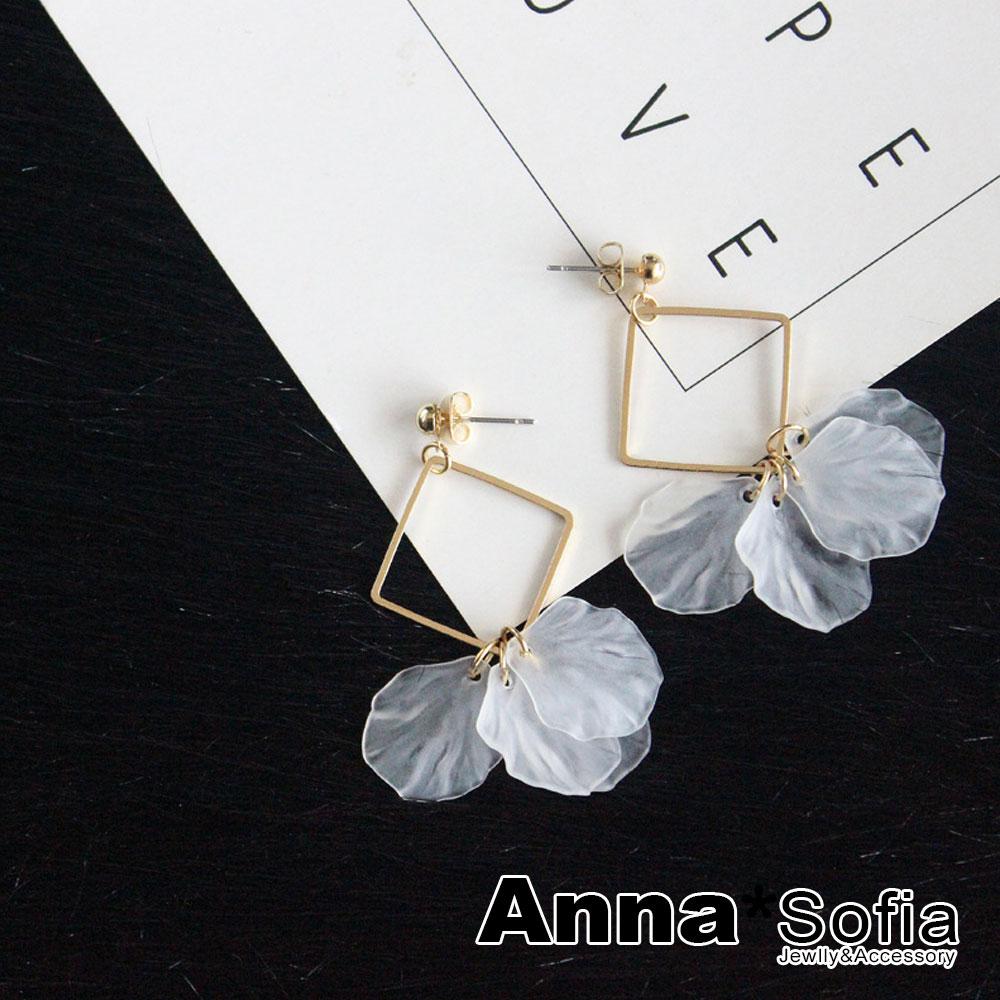 AnnaSofia 空菱霧花瓣墬 耳針耳環(金系)