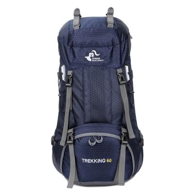 FREEKNIGHT FK0395BU藍60L輕量透氣休閒登山背包