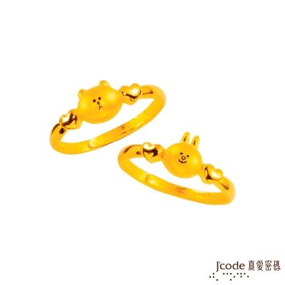 J'code真愛密碼 LINE甜心熊大+甜心兔兔黃金戒指