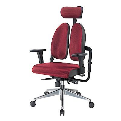 Birdie-德國專利雙背護脊機能電腦椅/辦公椅-紅色款-73x73x112-134cm