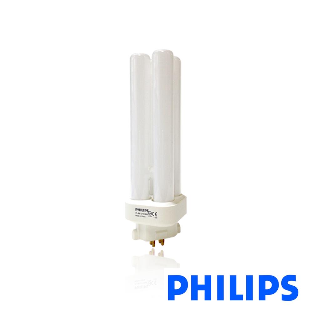 飛利浦PHILIPS PL-BB 27W 4P 田字型省電型燈管 白/黃光 (3入)