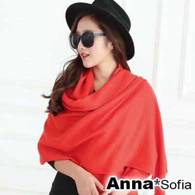 AnnaSofia-純色斜紋棉-軟柔披肩圍巾-櫻紅系