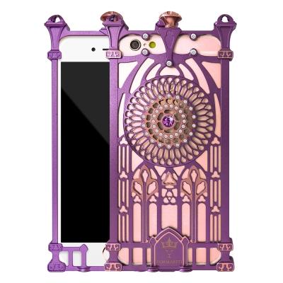 FORMARTTI-城堡高階款-iPhone-6s-時尚奢華手機殼-典雅紫