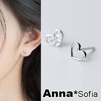 【3件5折】AnnaSofia 迷你雙甜心 不對稱925銀針耳針耳環(銀系)