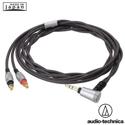 鐵三角 AT-HDC113A/1.2  A2DC端子耳塞式耳機升級線
