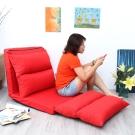 Bed Maker-坐臥躺三用沙發椅-加大尺寸型(三色可選)
