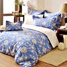 義大利La Belle 蘭陵國境 加大貢緞四件式防蹣抗菌舖棉兩用被床包組