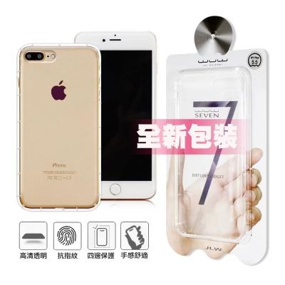 正版包裝 WUW Apple iPhone7 Plus 5.5吋氣墊簡約防摔保護...