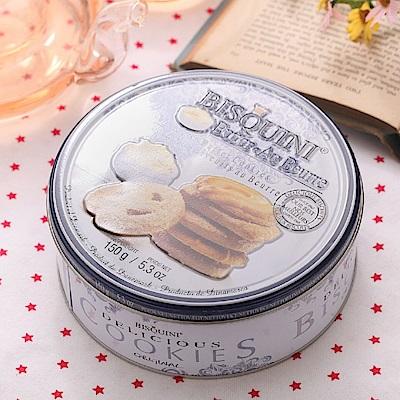 BISQUINI 丹麥皇后奶酥餅-奶油(150g)