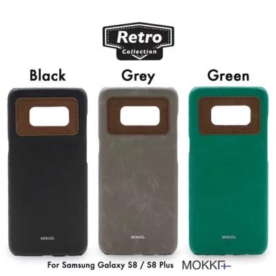 Mokka Samsung Galaxy S8 復古油蠟撞色手工拼接手機殼