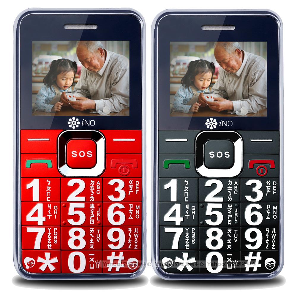 iNO CP19時髦極簡風老人手機(公司貨)