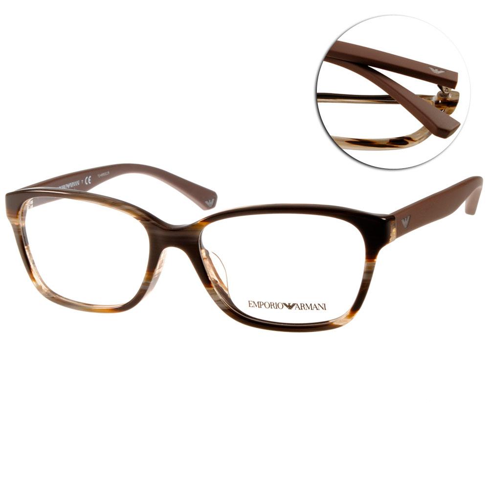 EMPORIO ARMANI眼鏡 義式時尚/棕#EA3060F 5386