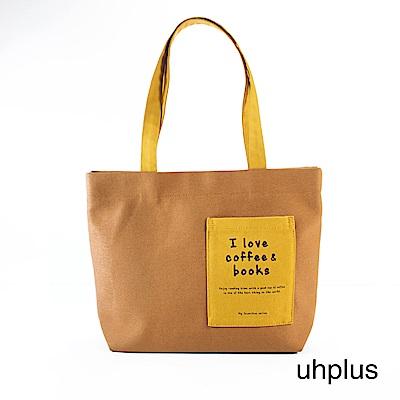 uhplus 輕托特-My Favorite閱讀(黃)