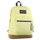 JanSport校園背包(RIGHT PACK)-蛋黃色