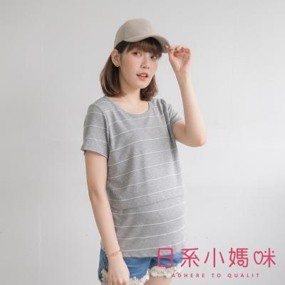 日系小媽咪孕婦裝-韓製哺乳衣~清爽配色條紋上衣 (共五色)