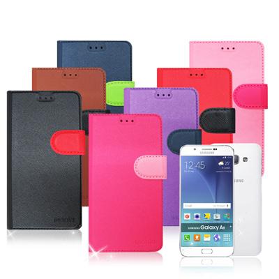 MONIA-三星-Samsung-Galaxy-A
