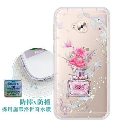 PGS ASUS ZenFone 4 Selfie Pro 水鑽空壓氣墊手機殼(玫瑰香水)