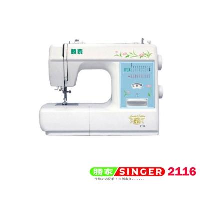 勝家 縫紉機 2116