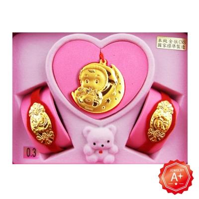 A+ 月亮寶貝彌月金飾套組 (0.3錢)