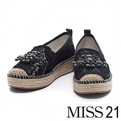 休閒鞋 MISS 21 華麗蕾絲寶石鑽飾厚底草編休閒鞋-黑