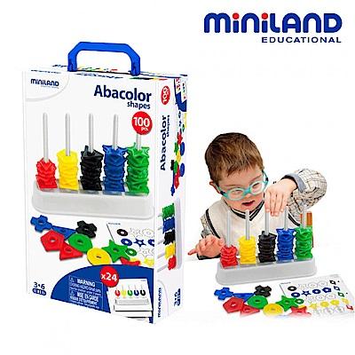 【西班牙Miniland】幾何圖形分類學習疊疊樂-100入