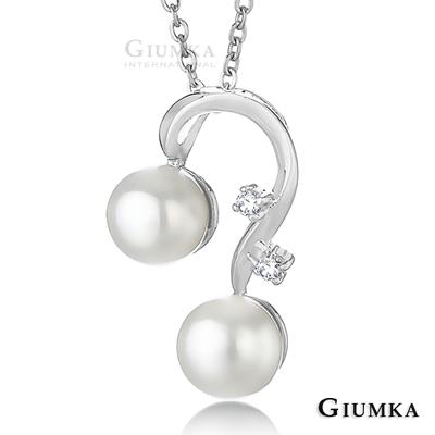 GIUMKA白K飾 流線造型貝珠珍珠項鍊-共3色